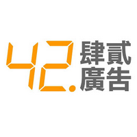 42 Advertising Inc. | Agency Vista