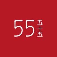 55 | fifty-five Shanghai | Agency Vista