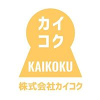 Kaikoku | Agency Vista