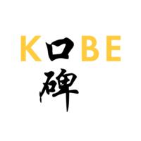 Kobe Global Technologies | Agency Vista