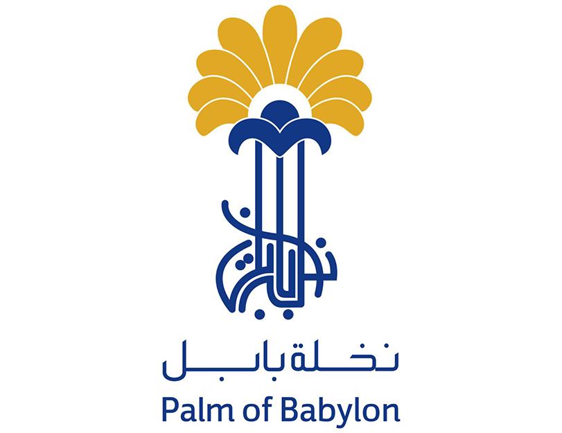 Palm Of babylon | Agency Vista