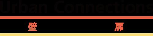 Urban Connections | Agency Vista